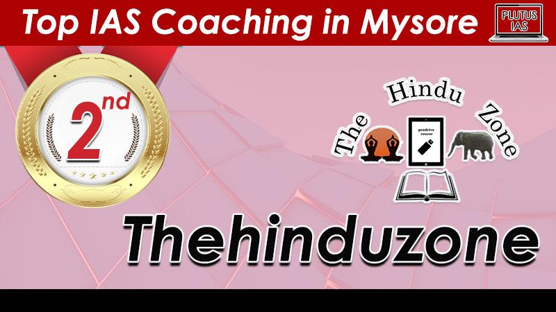 top ias coaching in mysore