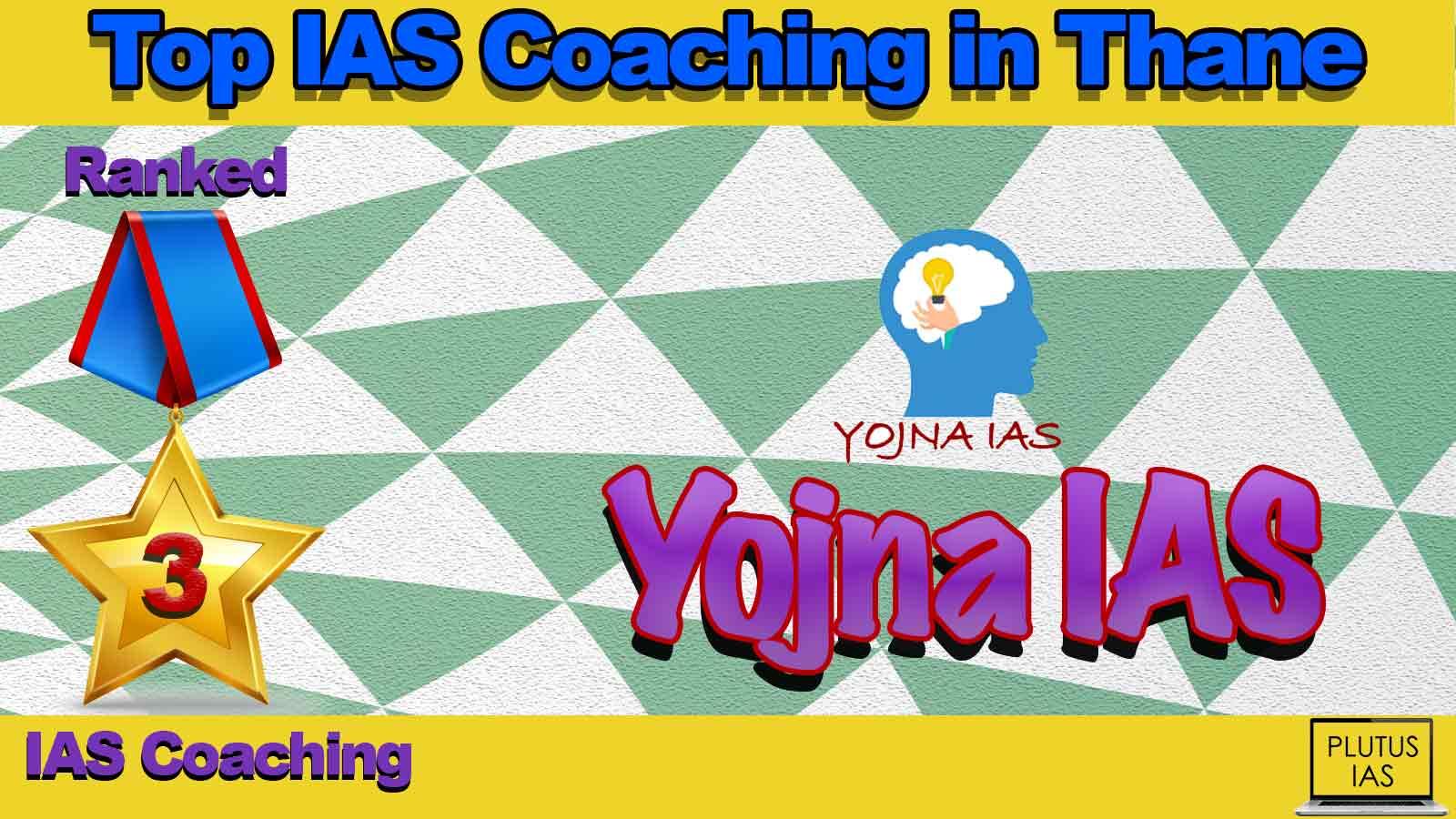 Best IAS Coaching in Thane