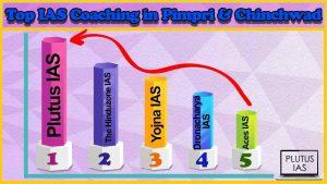 Top 10 IAS Coaching in Pimpri & Chinchwad
