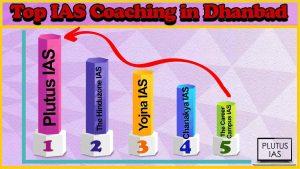 Best 10 IAS Coaching in Dhanbad