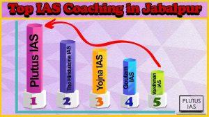 Best 10 IAS Coaching in Jabalpur