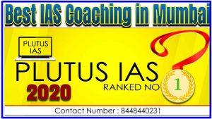 Best 10 IAS Coaching in Mumbai