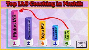 Top 10 IAS Coaching in Nashik