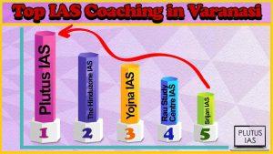 Best 10 IAS Coaching in Varanasi