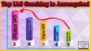 Best 10 IAS Coaching in Aurangabad