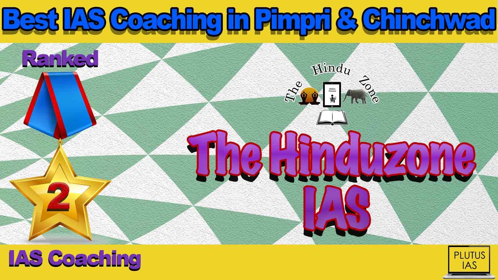 Best IAS Coaching in Pimpri Chinchwad