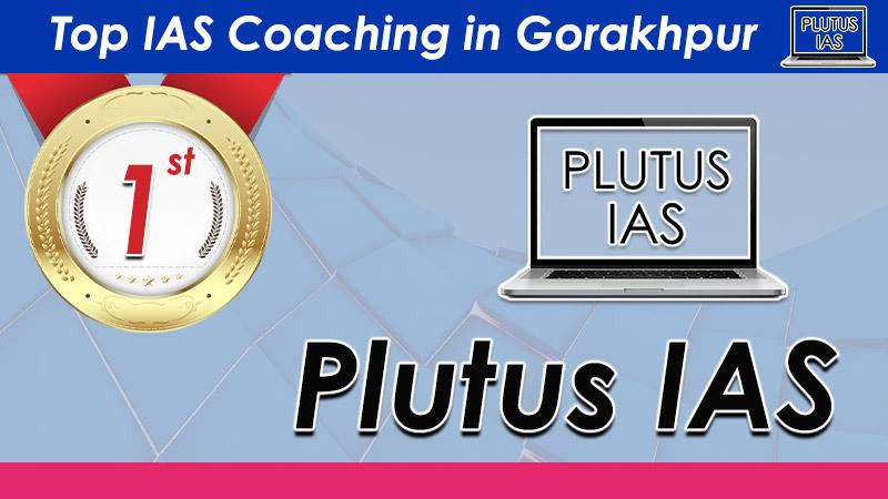 top ias coaching in gorakhpur | best ias coaching