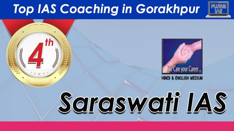 top ias coaching in gorakhpur | best ias coaching in gorakhpur