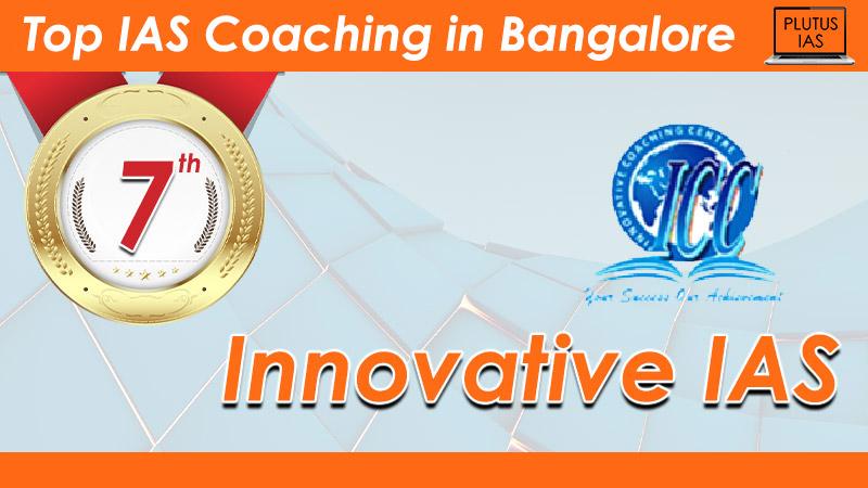 top ias coaching in bangalore