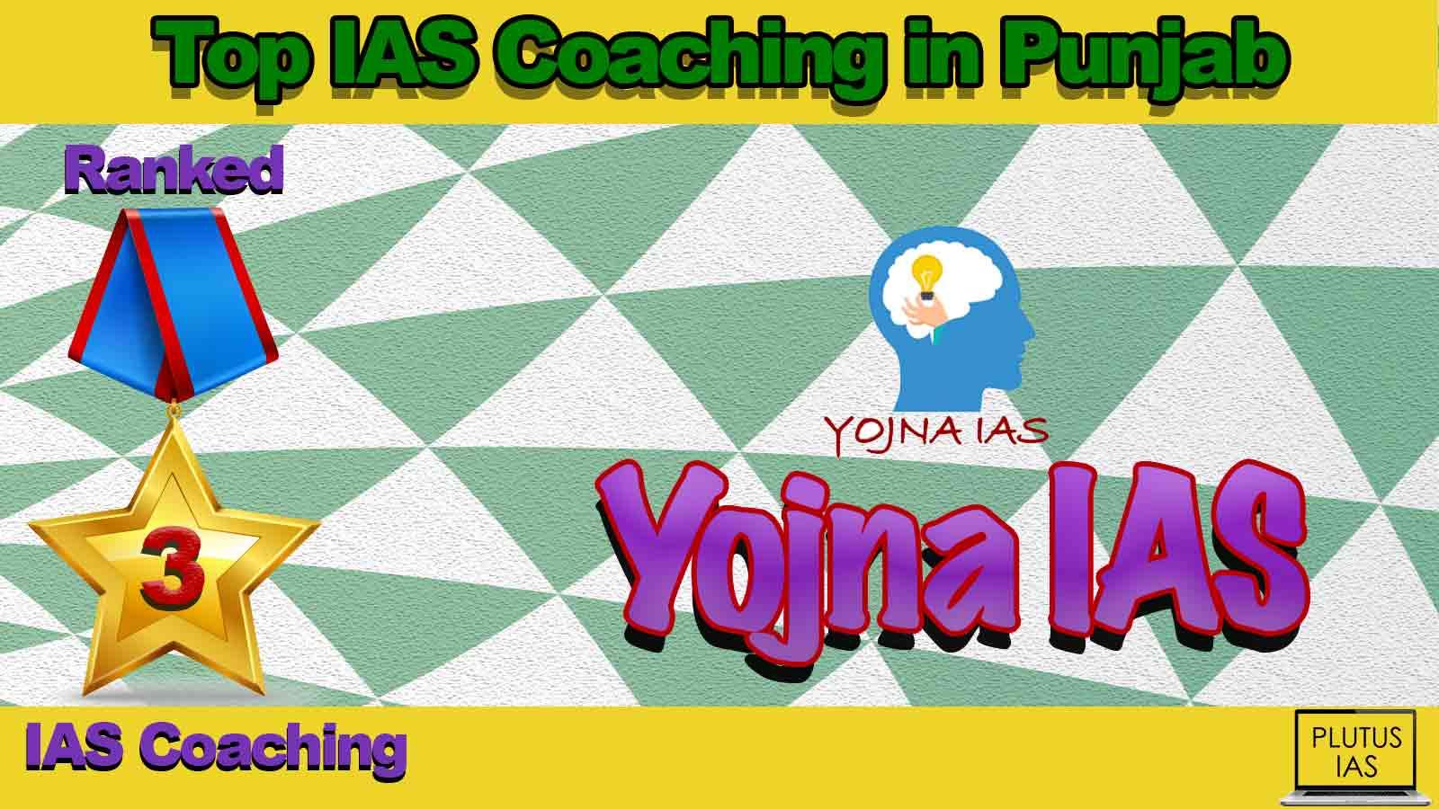 Best IAS Coaching in Punjab
