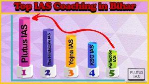 Top 10 IAS Coaching in Bihar