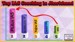 Top 10 IAS Coaching in Jharkhand
