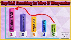 Top 10 IAS Coaching in Mira and Bhayandar